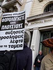 jpg_123078_Grecia2.jpg