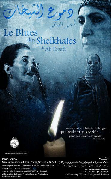 Le blues de Sheikhates