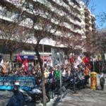29M Girona