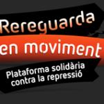 REREGUARDA.png