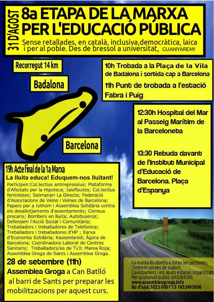 Cartell 8a etapa arribada a Barcelona
