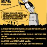 Cartell jornada 24 octubre Girona