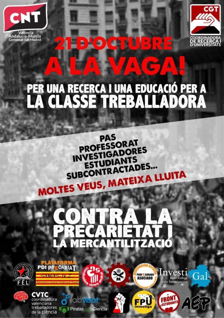 cartel_catalan-2.jpg